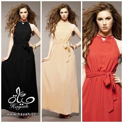 تبين ملابس روعه وبسعر ممتاز ادخلي اكثر من 30 صوره hayahcc_1398044621_988.jpg