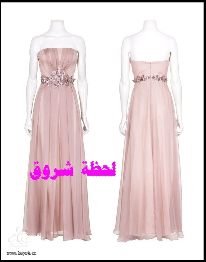 Evening  Dresses hayahcc_1398139125_296.jpg