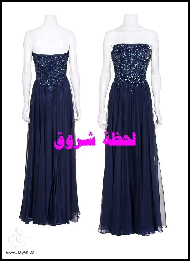 Evening  Dresses hayahcc_1398139125_673.jpg