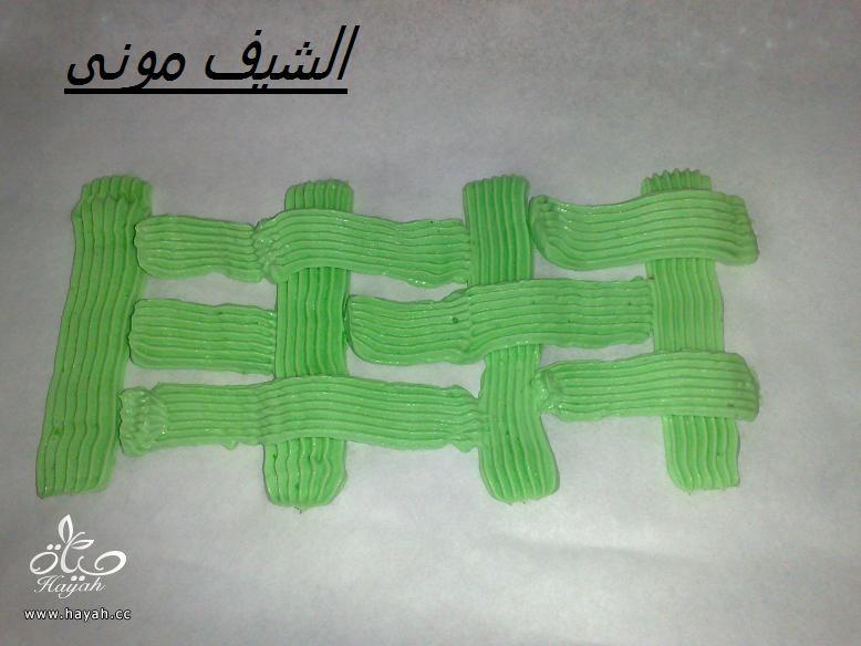 تورتة السبت ووردات الفوندان الملونة من مطبخ الشيف مونى بالصور hayahcc_1398602839_583.jpg