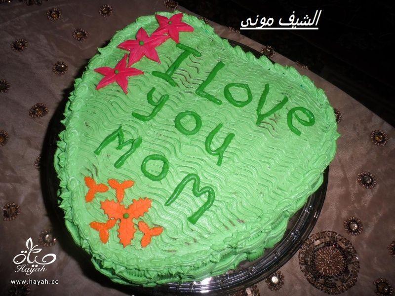 تورتة السبت ووردات الفوندان الملونة من مطبخ الشيف مونى بالصور hayahcc_1398602844_235.jpg