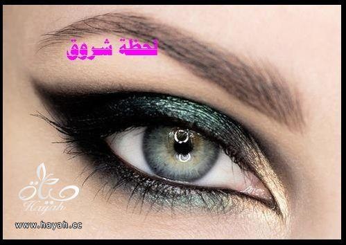hayahcc_1398784418_159.jpg