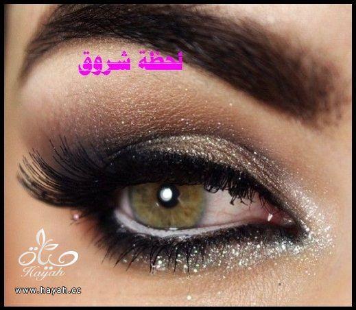 hayahcc_1398784419_942.jpg