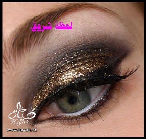 hayahcc_1398784452_137.jpg