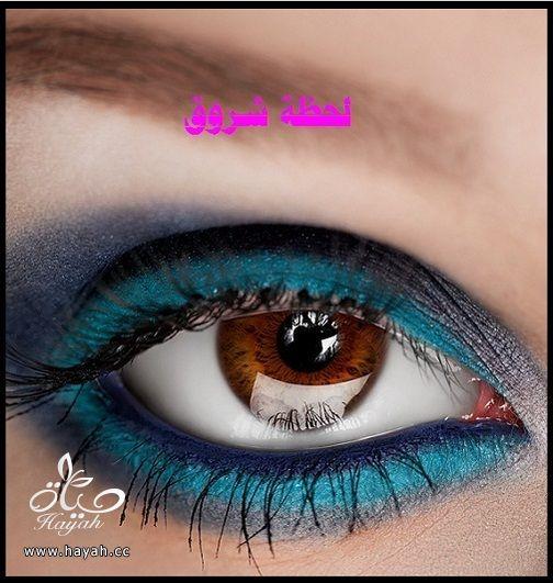 hayahcc_1398784452_168.jpg