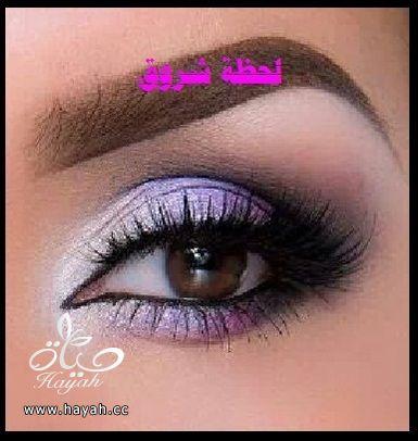 hayahcc_1398784452_239.jpg