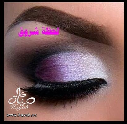 hayahcc_1398784452_921.jpg