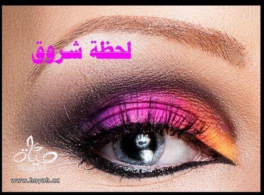 hayahcc_1398784453_895.jpg