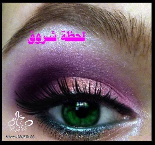 hayahcc_1398785110_851.jpg