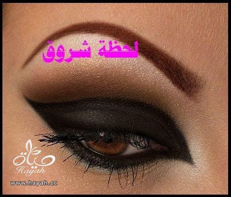 hayahcc_1398785110_893.jpg