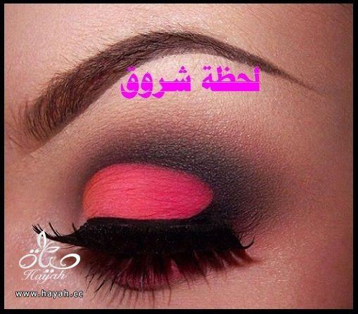 hayahcc_1398785111_406.jpg
