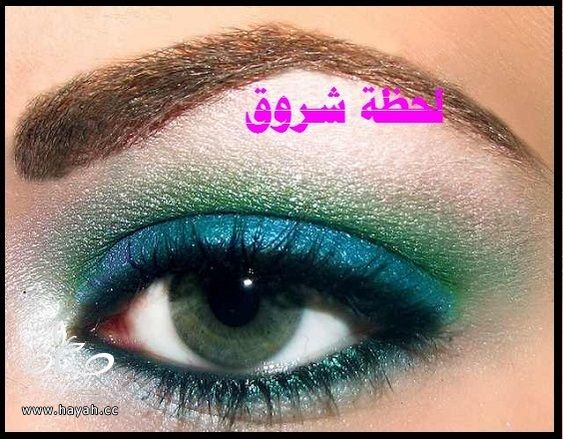hayahcc_1398785111_671.jpg