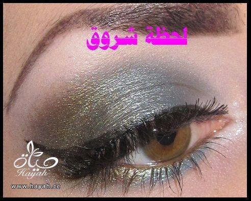 hayahcc_1398785153_780.jpg