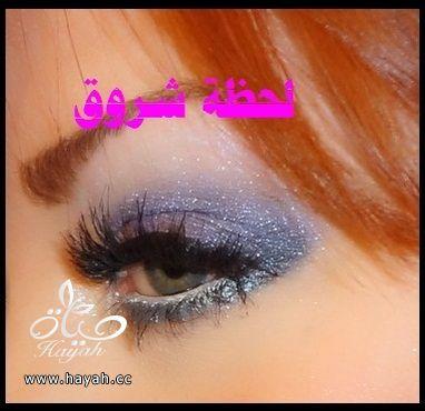hayahcc_1398785210_489.jpg