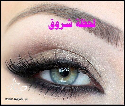 hayahcc_1398785210_610.jpg