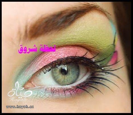 hayahcc_1398785211_794.jpg