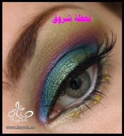 hayahcc_1398785460_206.jpg
