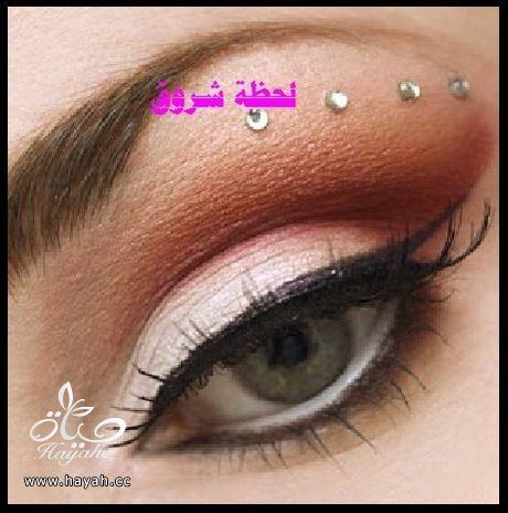 hayahcc_1398785460_217.jpg