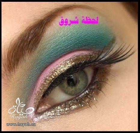 hayahcc_1398785460_439.jpg