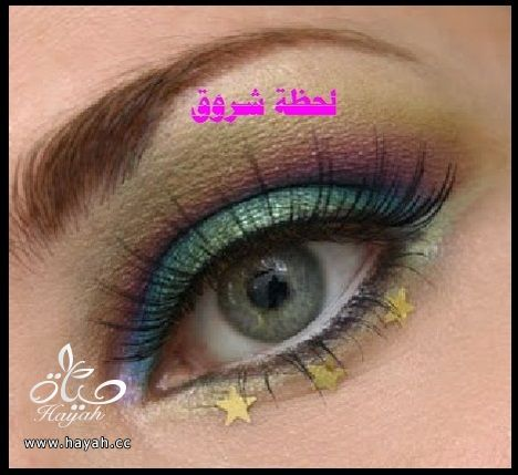 hayahcc_1398785460_615.jpg