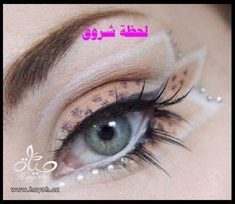 hayahcc_1398785484_449.jpg