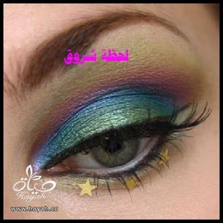 hayahcc_1398785484_939.jpg