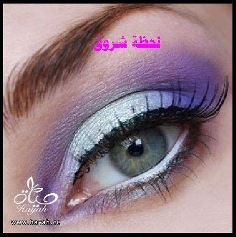 hayahcc_1398785485_688.jpg