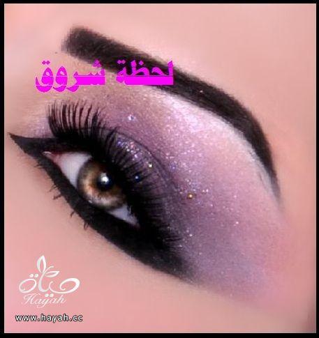 hayahcc_1398785509_178.jpg