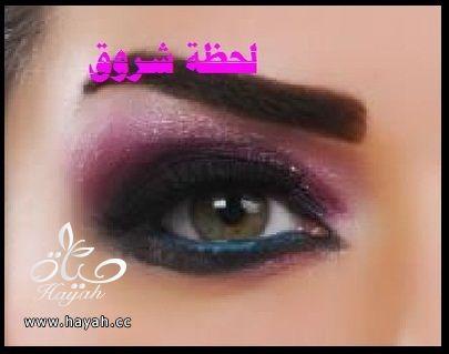 hayahcc_1398785509_420.jpg