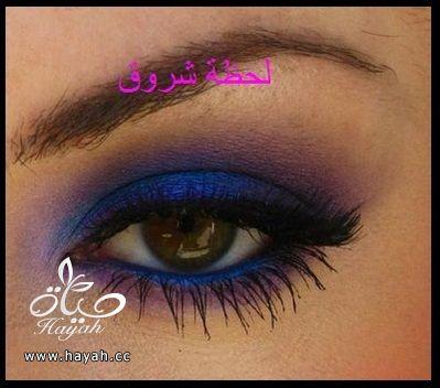 hayahcc_1398785510_828.jpg