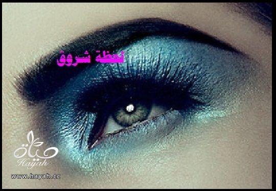 hayahcc_1398785597_641.jpg