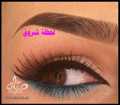 hayahcc_1398785706_132.jpg