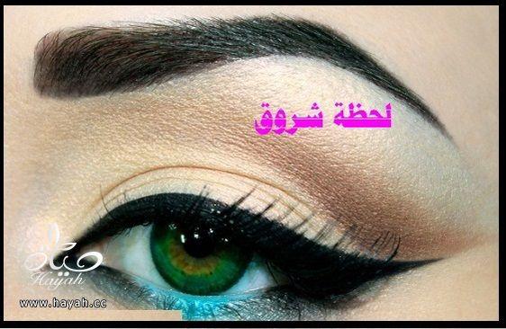 hayahcc_1398785707_274.jpg