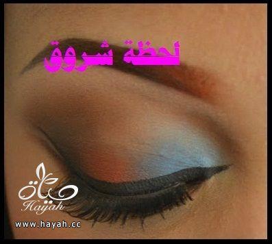 hayahcc_1398785707_403.jpg