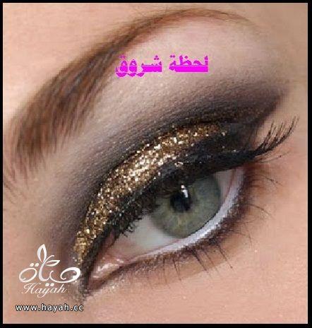 hayahcc_1398785707_535.jpg