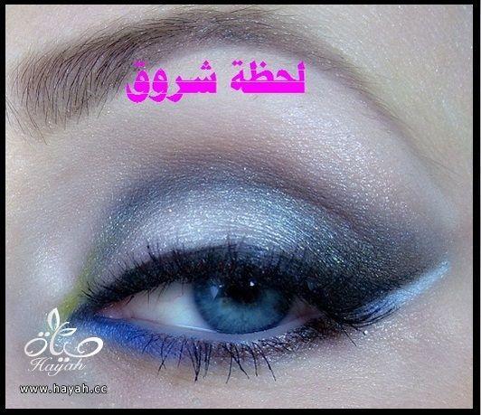 hayahcc_1398785707_557.jpg