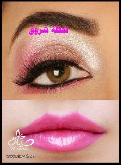 hayahcc_1398785707_680.jpg
