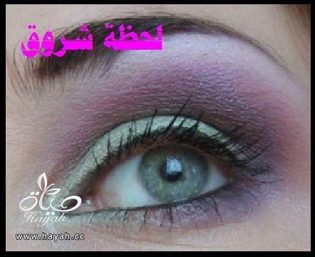hayahcc_1398785803_416.jpg