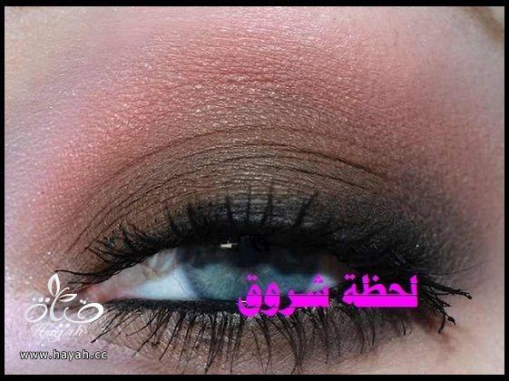 hayahcc_1398785826_963.jpg