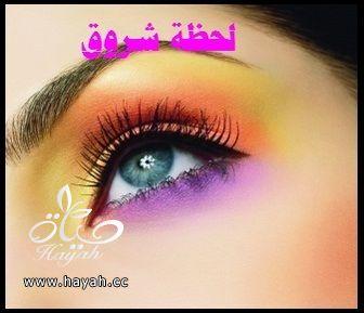 hayahcc_1398785979_841.jpg