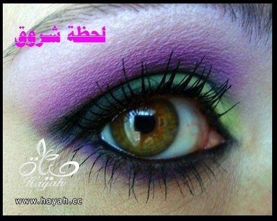 hayahcc_1398785979_868.jpg