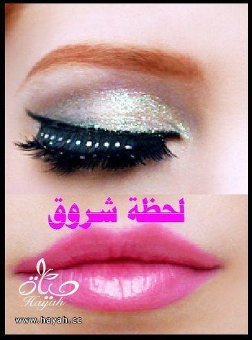 hayahcc_1398786016_216.jpg