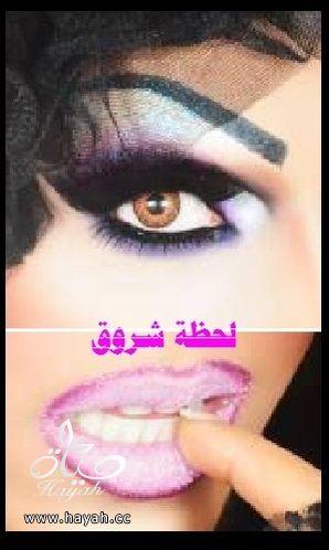 hayahcc_1398786017_531.jpg