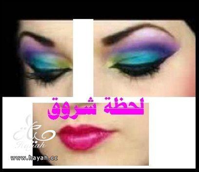 hayahcc_1398786017_750.jpg