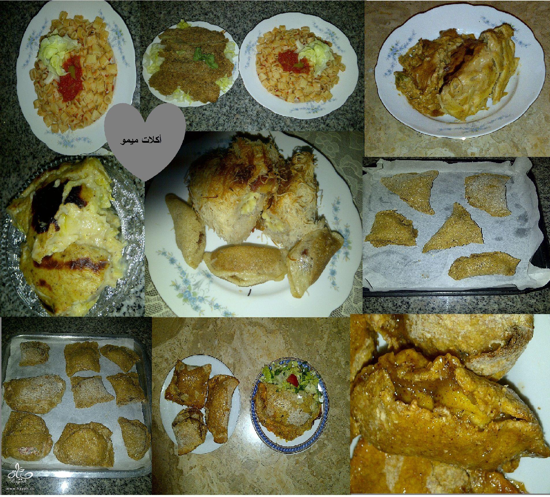 أكلات صحية من كل الأصناف( 1) hayahcc_1399288453_237.jpg