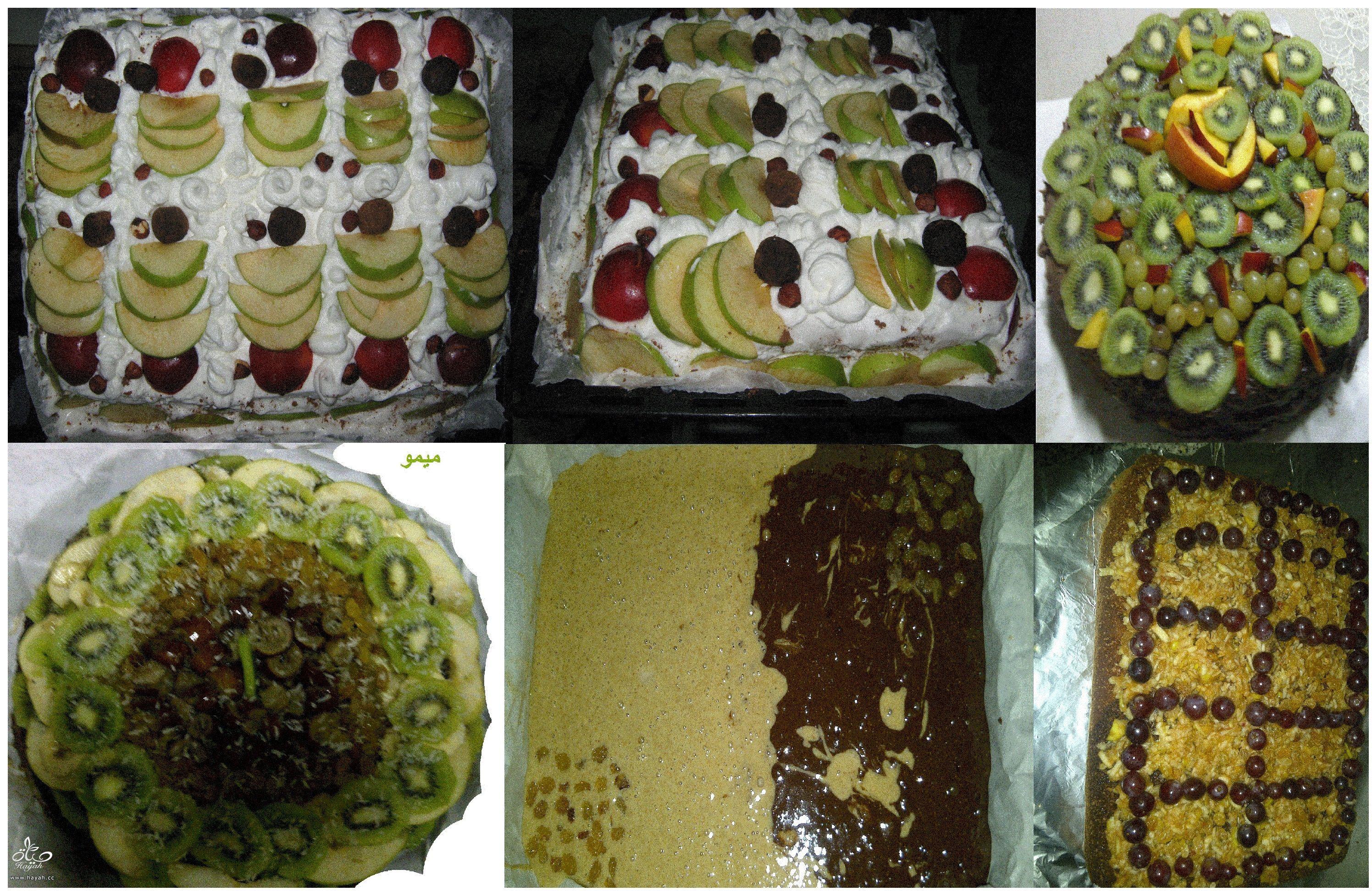 أكلات صحية من كل الأصناف( 1) hayahcc_1399288454_261.jpg