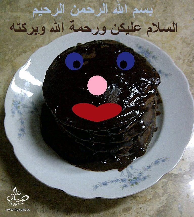 أكلات صحية من كل الأصناف( 1) hayahcc_1399288455_335.jpg