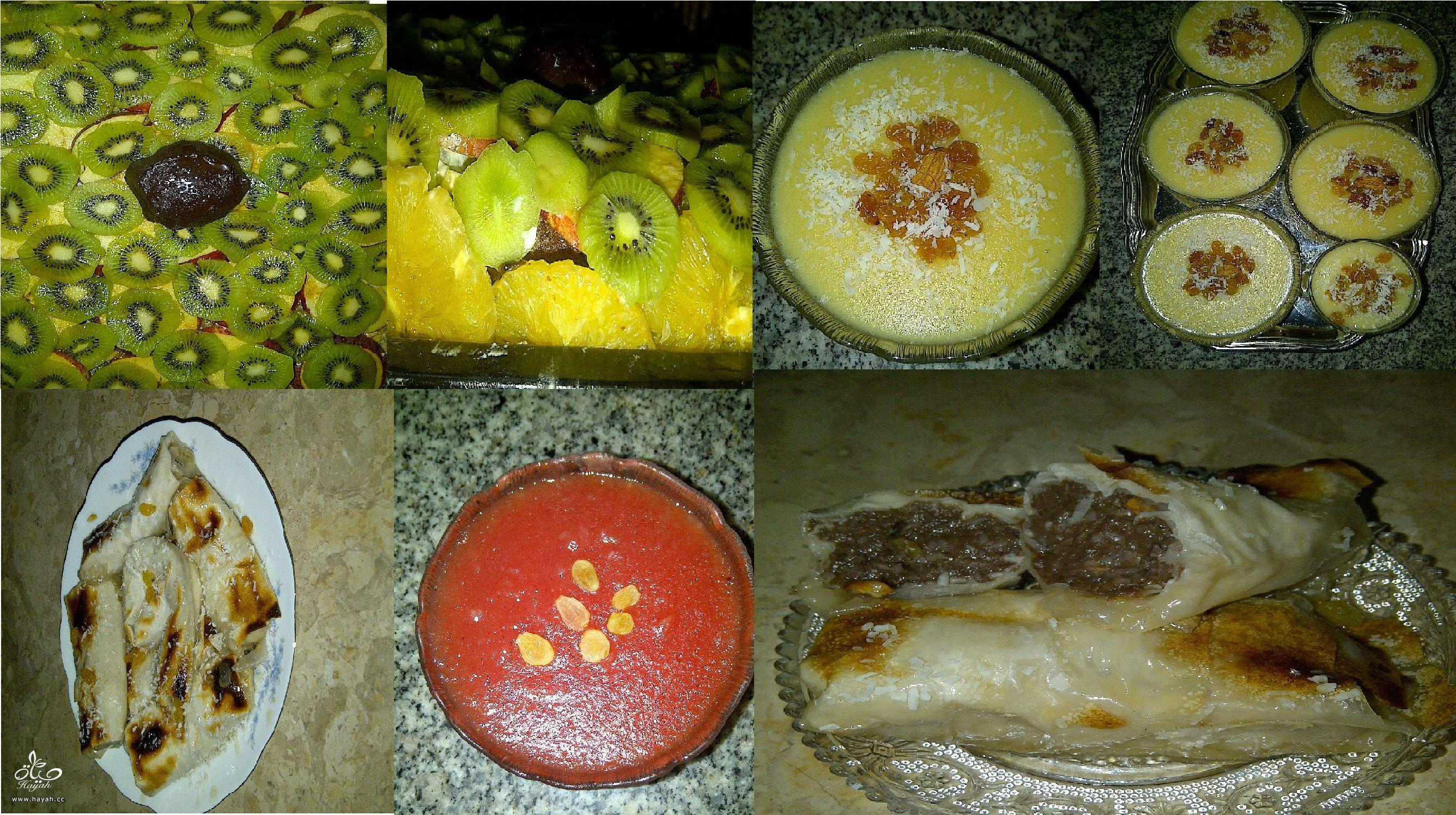 أكلات صحية من كل الأصناف( 1) hayahcc_1399288456_788.jpg