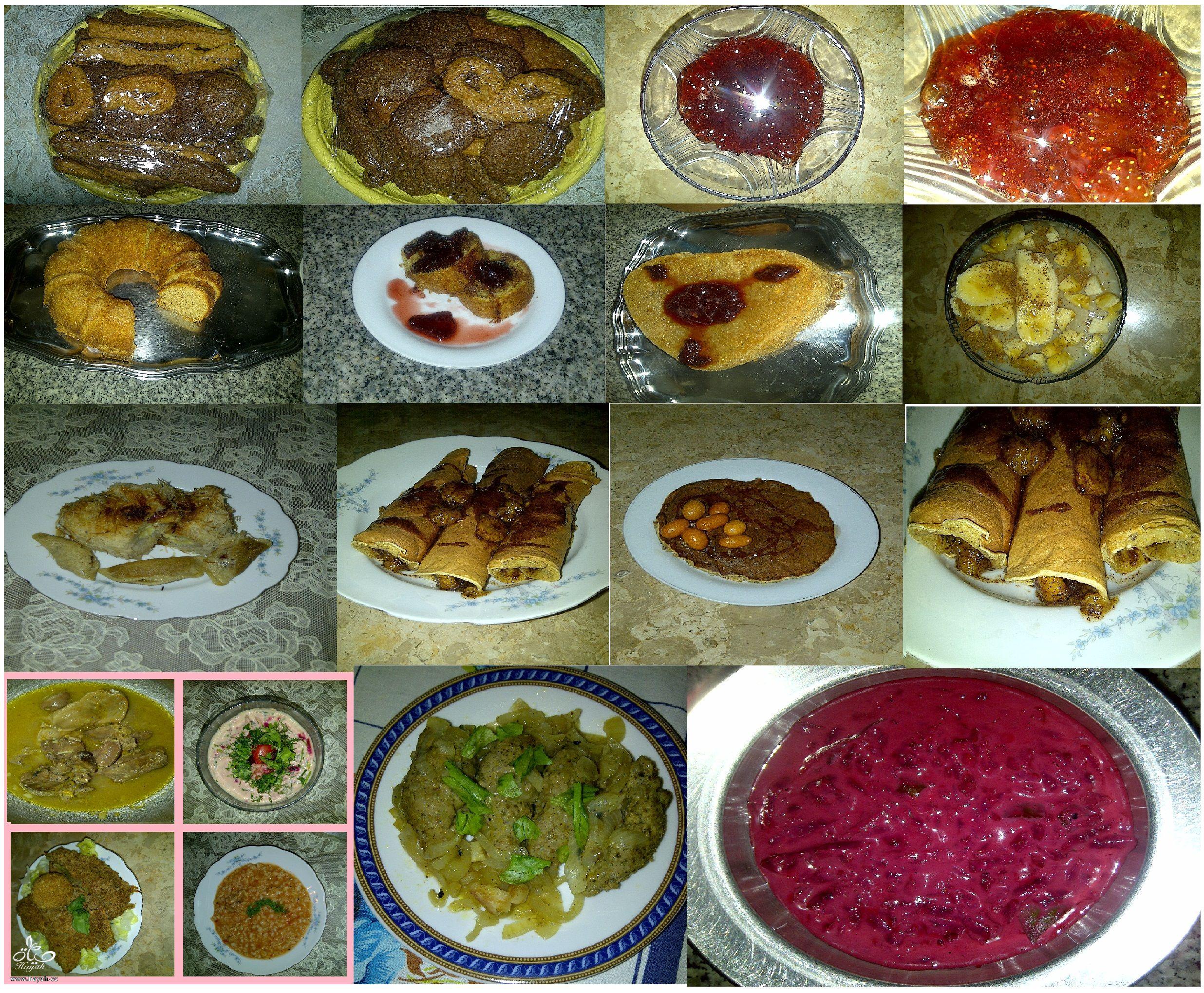 أكلات صحية من كل الأصناف( 1) hayahcc_1399288458_744.jpg