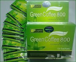 GreenCoffee جرين كوفي القهوة الخضراء للتخلص من الدهون والوزن الزائد بي شكل طبيعي وأمن hayahcc_1399473356_113.jpg